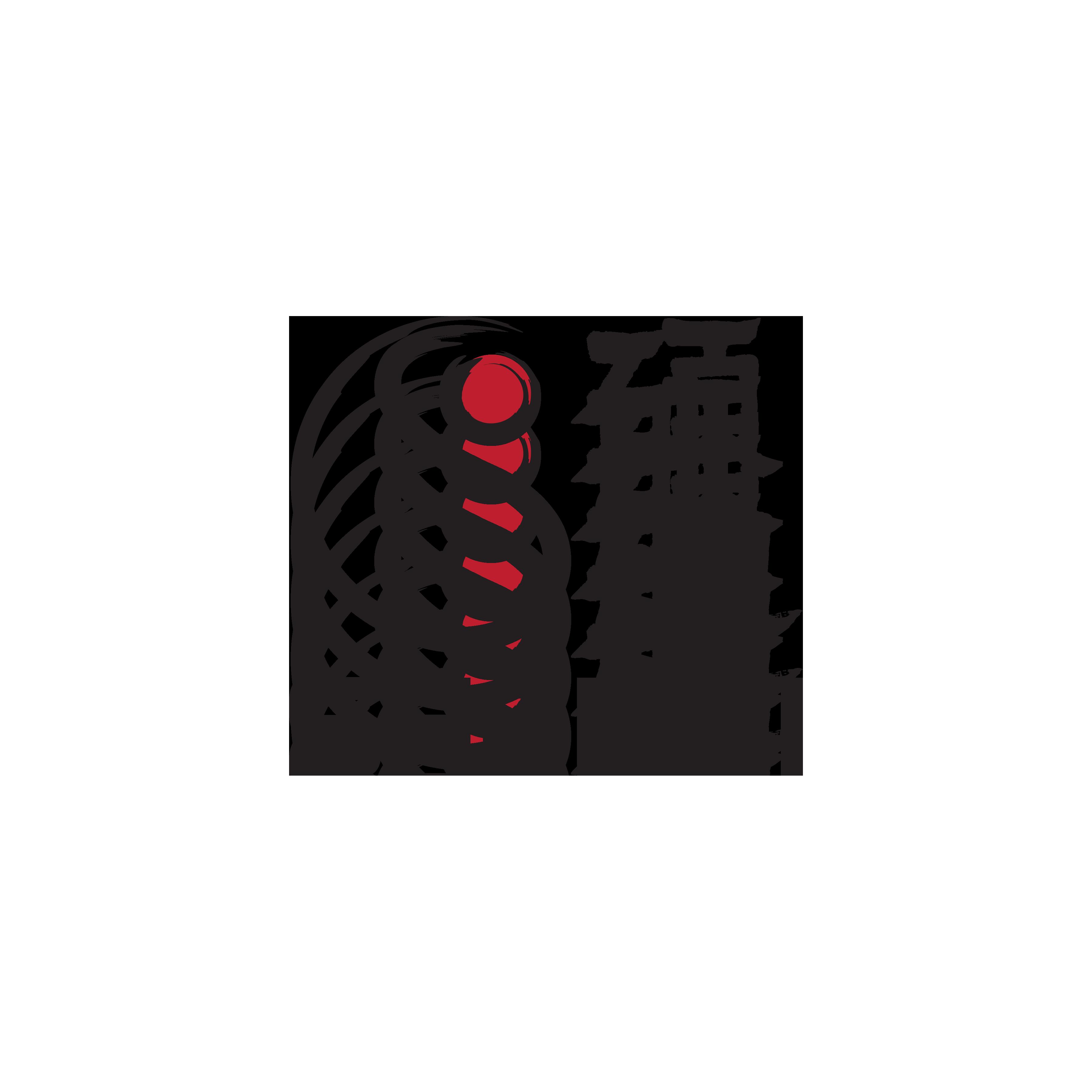 ShouTi